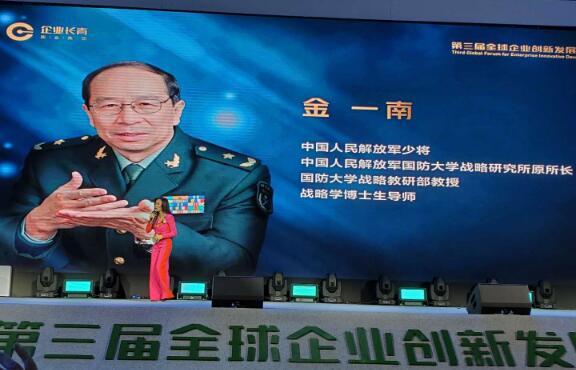 陈光标:响应一带一路倡议,民营企业大有作为