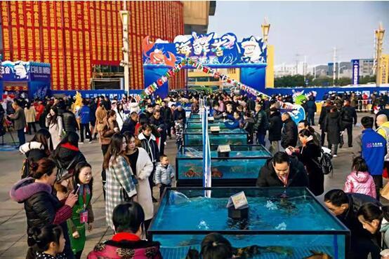 从飞速发展的海鲜产业到中国(西部)海鲜博览会