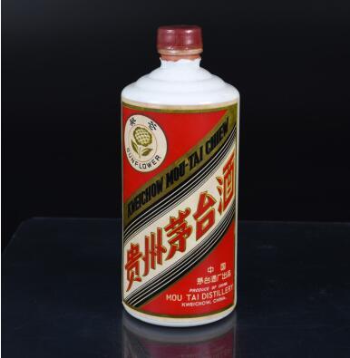 """1978年""""葵花牌""""�F州茅�_酒"""