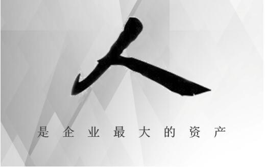 崔洋老师受58同城邀请在青岛授课,?#24179;?#20225;业招聘迷局